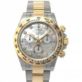 Rolex Cosmograph Daytona 116503-0007G